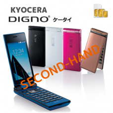 Kyocera DIGNO KEITAI  Second-Hand