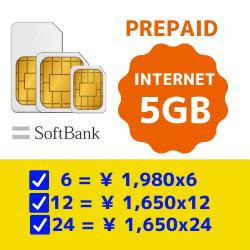 SIM CARD  Softbank DATA5GB Prepaid